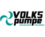 Volks Pumpe